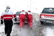 امدادرسانی به ۲۵۲ نفر در جادههای لرستان