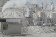 تعطیلی موقت ۷ معدن در استان سمنان