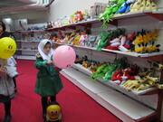 دنیای رنگارنگ اسباب بازی ها در حجاب