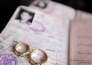آمار نگرانکننده از زندگیهای زیر یک سال   ثبت ۲هزار طلاق در یک فصل!