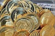 قیمت سکه در میانه پاییز | سکه به کانال ۱۳ میلیون تومان باز میگردد؟