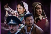 اعلام نامزدهای جشن انجمن منتقدان   از نوید محمدزاده تا حامد بهداد