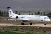 ابهام در طرح توسعه فرودگاه خرمآباد
