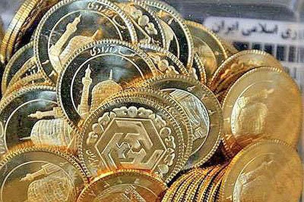 کاهش نیم میلیون تومانی قیمت سکه | جدیدترین قیمت طلا و انواع سکه در ۱۰ آبان ۹۹