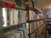 سرایت تخفیفهای ۵۰ درصدی به کتابفروشیها | قاچاق کتابهای پرفروش کمر صنعت نشر را میشکند