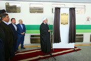 تصویر | بهرهبرداری از قطار برقی گلشهر-هشتگرد
