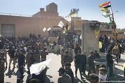 فیلم   معترضان عراقی به درون سفارت آمریکا راه مییابند