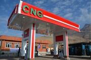 چرا مردم برای استفاده از CNG تردید دارند؟