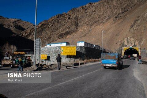 قطعه یک آزاد راه تهران ـ شمال