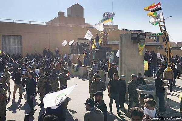 عراق سفارت آمريكا