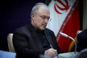 آمریکا دسترسی ایران به تامین دارو را محدود کرده است| جان صدها کودک ایرانی در معرض خطر است
