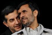روایتی از ماجرای اصرار احمدینژاد بر معاون اولی مشایی | مقاومت پرهزینه مقابل خیرخواهی رهبری