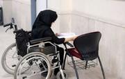 جدال بهزیستی و معلولان بر سر تحصیل رایگان در واحدهای بینالمللی پایان یافت؟