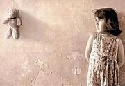 راهاندازی سامانه ملی فرزندخواندگی