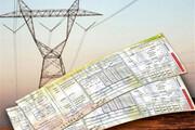 افزایش تعرفه برق در هرمزگان