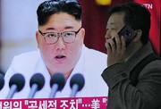 کیم آمریکا را تهدید کرد |کرهشمالی یک سلاح راهبردی تازه آزمایش میکند