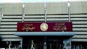 جمعآوری امضا در پارلمان عراق برای اخراج نیروهای آمریکایی و لغو توافق امنیتی