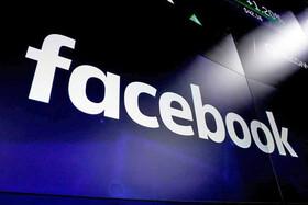 اقدام جدید ضد ایرانی فیسبوک
