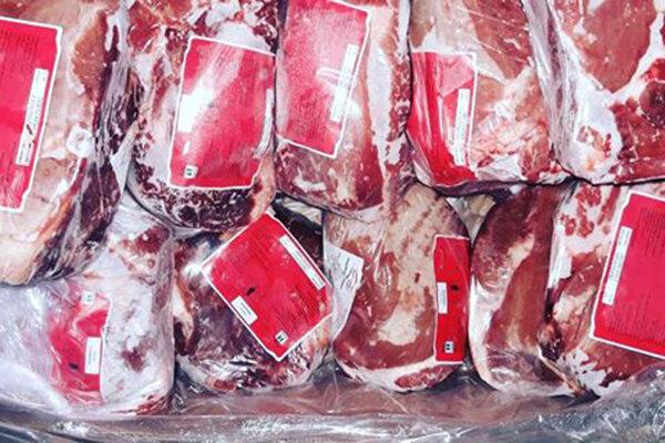 گوشت منجمد