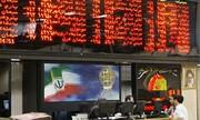 التهاب در بازار سرمایه   از معاملات هیجانی در بورس اجتناب کنید