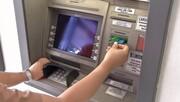 حذف گزینه فعالسازی رمز یکبار مصرف با پیامک از ATMها