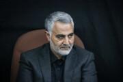 فیلم و عکس | جزئیات فاکس نیوز از شهادت سردار قاسم سلیمانی | تصاویر وسایل شخصی سردار هنگام شهادت