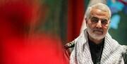 ترور سردار سلیمانی از دیدگاه حقوق بین الملل