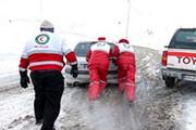 امدادرسانی به گرفتارشدگان در برف و کولاک