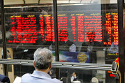 پیشبینی تحولات بازار سهام در آخرین هفته دی | شاخص بورس تا کجا نزول میکند؟