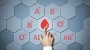 شناسایی خون نادر در ۱۷ استان | دافی، بمبئی، لوتران و ...
