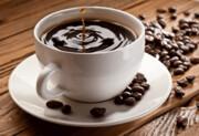 هشیاریتان را با نوشیدن قهوه بالا ببرید