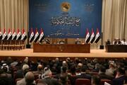 مفاد تصمیم پارلمان عراق درباره اخراج نیروهای آمریکایی