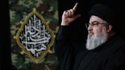 رژیم صهیونیستی سید حسن نصرالله را به ترور تهدید کرد