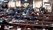 فیلم   لحظه تصویب طرح اخراج نیروهای آمریکایی در پارلمان عراق
