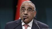 مهلت یک هفتهای پارلمان عراق به دولت برای ارائه گزارش درباره ترور شهید سلیمانی و همرزمانش