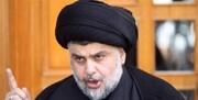 مقتدی صدر: سفارت آمریکا در بغداد تعطیل شود