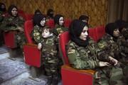 عکس روز| زنان سرباز افغانستان