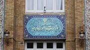 ایران سفیر آمریکا که در ترور سردار سلیمانی نقش داشت را تحریم کرد