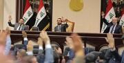 طرح جدید پارلمان عراق برای اخراج نظامیان آمریکایی از عراق