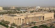 المیادین: ۴ راکت به محوطه سفارت آمریکا در بغداد اصابت کرد
