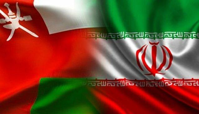 عمان - ایران