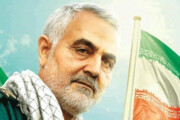 آمادهسازی گلزار شهدای کرمان برای تشییع و تدفین سردار سلیمانی