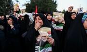 فیلم | سیل جمعیت در تشییع پیکر سردار دلها در تهران