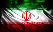 عکس | تگ شدن هزاران تصویر پرچم ایران در اینستاگرام همسر،دختر و عروس ترامپ