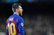 درخواست جدید بارسلونا از مسی