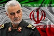 محتوای آخرین پیام سردار شهید سلیمانی در عراق چه بود؟