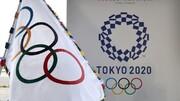 عکس | رونمایی از پوسترهای المپیک ۲۰۲۰ توکیو
