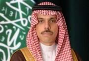 واکنش رسمی عربستان به جنایت آمریکا در ترور شهید سردار سلیمانی