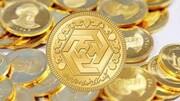 آخرین تغییرات نرخ طلا و سکه | جدیدترین قیمتها در بازار