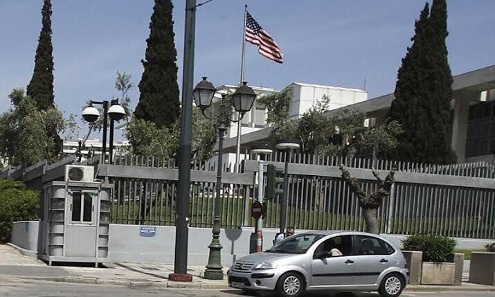 سفارت آمريكا - پاكستان